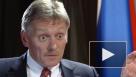 В Кремле назвали условия изменения Минских соглашений
