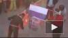 В Ливии разгневанные сирийцы сорвали флаг с посольства ...