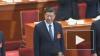 Китай собирается принять ответные меры на американские ...