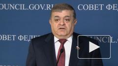 Джабаров прокомментировал заявление Польши о нежелании делать Россию врагом для Европы