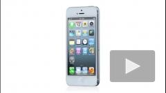 iPhone 5 будет стоить в России от 36 тыс рублей