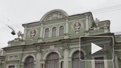 Начало реконструкции БДТ досталось московской компании