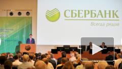 """Сбербанк пришел в суд с иском о банкротстве """"Балтийского завода"""""""