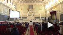 Европейская театральная премия, популяризация духовой музыки и развитие инклюзивных театральных проектов. В Петербурге завершился Международный культурный форум