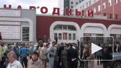 """""""Народный"""" закрыли еще на 30 суток, но он по-прежнему работает"""