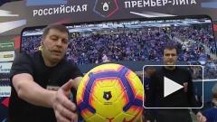 "Иванович продлит контракт с ""Зенитом"" до лета 2021 года"