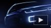Volkswagen показал тизеры нового роскошного гибридного ...