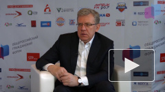 Алексея Кудрина не пригласили войти в новый состав правительства