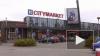 Kesko откроет в Петербурге K-citymarket не там, где ...