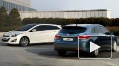 Начались продажи Hyundai i40 стоимостью от 1,069 млн рублей