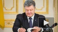 Порошенко поручил усилить боеготовность военных на границе с Крымом