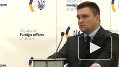 Глава МИД Украины хочет уйти в отставку после инаугурации Зеленского