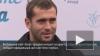 «Зенит» на один сезон продлил контракт с Александром ...