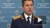Главного военного медика ВВ МВД поймали на взятке ...
