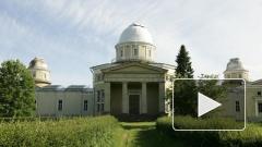 Территорию вокруг Пулковской обсерватории могут застроить