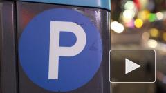 Тысячи москвичей остались без бесплатной парковки