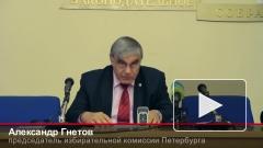На выборах президента в Петербурге Путин получил 58,77% голосов