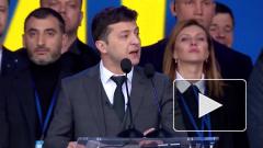 Зеленский призвал Конституционный суд Украины к справедливому решению по роспуску парламента