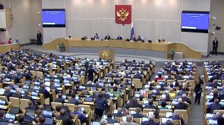 Госдума рассмотрит поправки о выходном дне для голосования по Конституции РФ