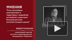 Хуснуллин прокомментировал законопроект о реновации в регионах