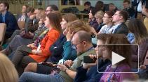 Балтийский PR-уикенд