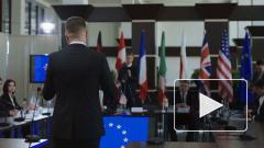 В Евросоюзе недовольны торговой сделкой Китая и США