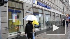 В Литве национализируют банк россиянина, претендовавшего на Saab