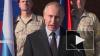 Путин назвал расширение НАТО потенциальной угрозой ...