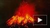 Вулкан Тунгурауа в Эквадоре извергает лаву на 1 км ...