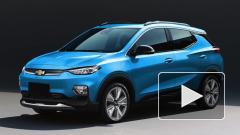 Chevrolet представил электрический кроссовер Bolt EUV