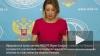 Мария Захарова: Польша скатывается к разжиганию национал ...