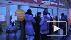 """Арбитражный управляющий закрыл в Петербурге ТРК """"Пулково 3"""""""