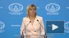 Захарова прокомментировала действия Лаврова в отношении ...
