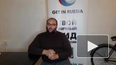 Названы популярные направления для поездок по России в 2021 году: мнение эксперта
