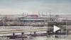 Петербургский «Клуб знаменитых чемпионов» под облаками