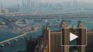 Саудовская Аравия призвала к срочной встрече ОПЕК+