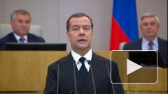 Дмитрий Медведев прокомментировал победу Зеленского на украинских выборах