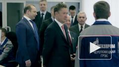 """Козак посчитал выплату Украине $2,9 млрд по газовому спору """"каплей в море"""""""