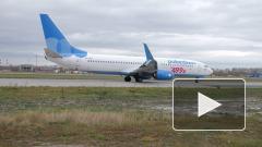 """Авиакомпания """"Победа"""" хочет занять 30% российского рынка"""