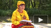 Сибирская природа и ее ценители