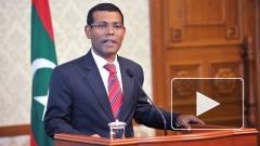 Республика Мальдивы лишилась президента-демократа