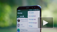 В WhatsApp появится функция распознавания QR-кодов