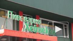 Лидеров профсоюзов завода Heineken уволили за нарушение дисциплины
