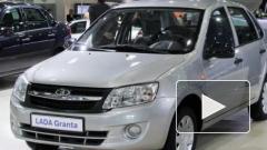 АвтоВАЗ планирует обновить Lada Kalina и Lada Granta
