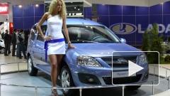 """""""АвтоВаз"""" начнет продавать новую модель Lada Largus по предзаказу"""
