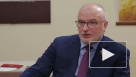 Клишас исключил стремление  России к изоляции