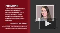 Российским пенсионерам предложили выплачивать пособия в 10 тысяч рублей: мнение эксперта