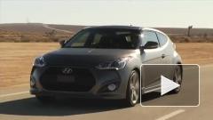 В России начинаются продажи Hyundai Veloster. Минимальная цена - 849 000 рублей