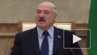Лукашенко считает, что Россия оплот суверенитета Белоруссии