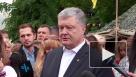 В отношении Петра Порошенко на Украине возбудили третье уголовное дело